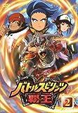 バトルスピリッツ 覇王(ヒーローズ) Vol.2 [DVD]