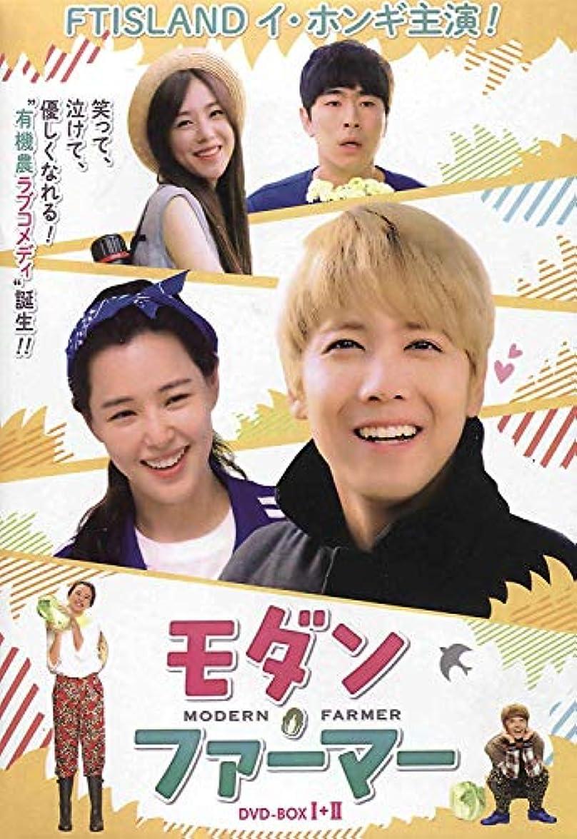 ダイアクリティカル斧キャンベラモダン・ファーマー DVD-BOX1+2 10枚組