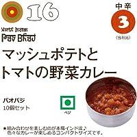 にしきや 16 パオパジ 10個セット(100g×10個)