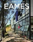 kc-Eames