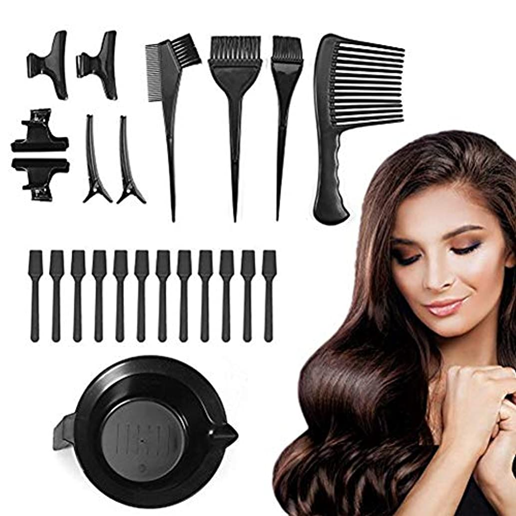 23ピース染毛ツールセット、染めボール+ヘアコーム+理髪着色ブラシ+クリップ+ヘラツールを含む染毛キット