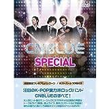 CNBLUE SPECIAL(初回限定プレミアムパッケージ) [DVD]