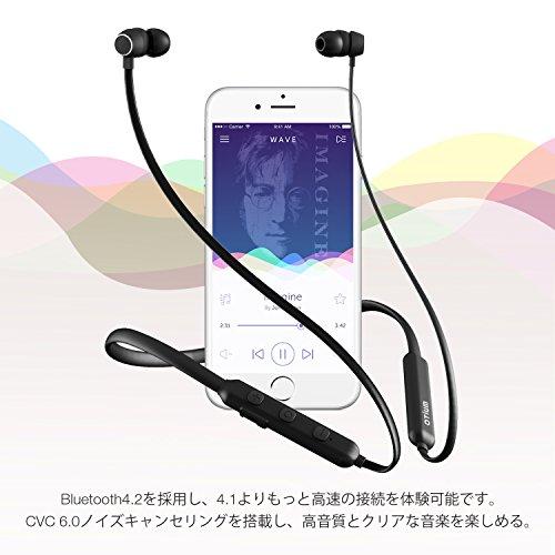 Bluetoothイヤホン 高音質 Otium スポーツイヤホン ネックバンド型 ワイヤレス 防水IPX5規格 マグネット内蔵 マイク付き CVC6.0ノイズキャンセリング コードレス ブルートゥースイヤフォン iPhone/Android各種対応 ブラック
