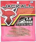JACKALL(ジャッカル) ワーム アイシャッド 2.8インチ プリズムシャッド