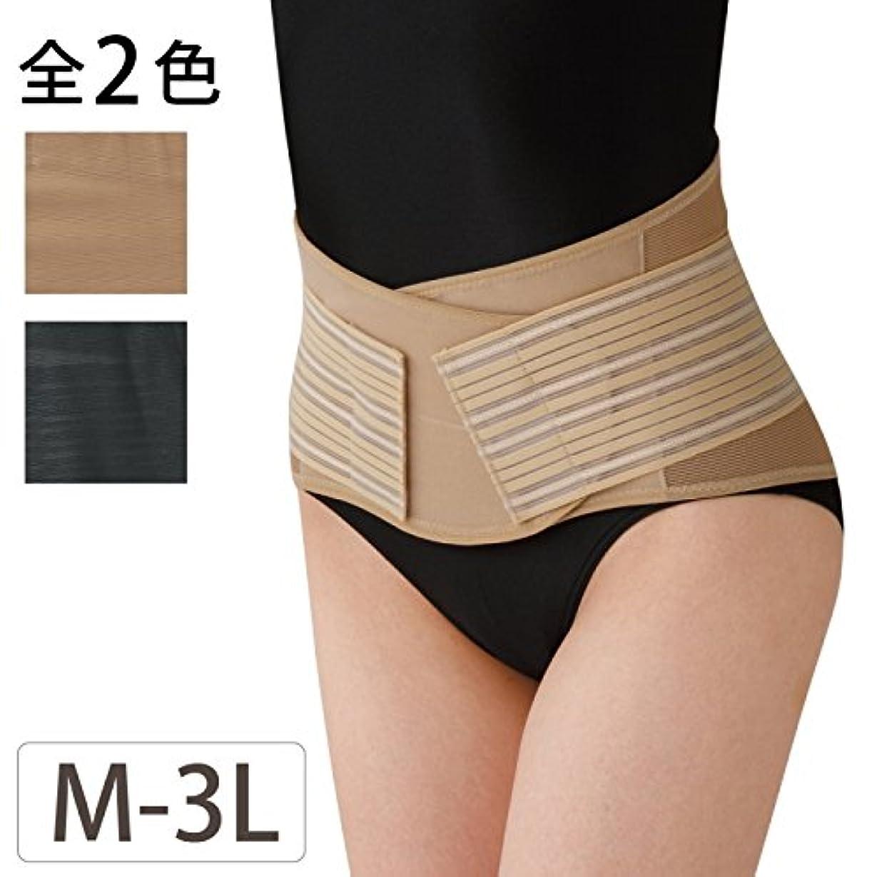 アシスタント嘆く効能ある骨盤ベルト 腰痛ベルト ウエストベルト 薄くても腰をしっかり支えるコルセット M-3L 全2色(ブラック LL-3L)