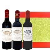 ハーフボトルサイズ ボルドーワイン 飲み比べギフトセット ポムロールとサン・テミリヨン 375ml×3本