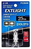 日星工業 POLARG 【日本製LED2灯】T10×31タイプ 白6500K 25LM ポジションルーム1個入りJ-28 P2264W