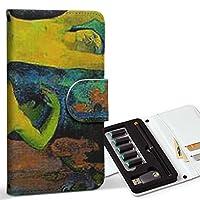 スマコレ ploom TECH プルームテック 専用 レザーケース 手帳型 タバコ ケース カバー 合皮 ケース カバー 収納 プルームケース デザイン 革 クール 写真・風景 人物 絵画 イラスト 003255