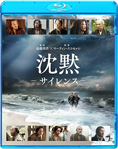 沈黙-サイレンス- [Blu-ray]の詳細を見る