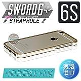 iPhone6 バンパー ケース アルミバンパー SWORD6+【ストラップホール付】気泡レス・液晶保護フィルム付 (ゴールド x シルバー)