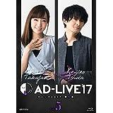 「AD-LIVE2017」第5巻