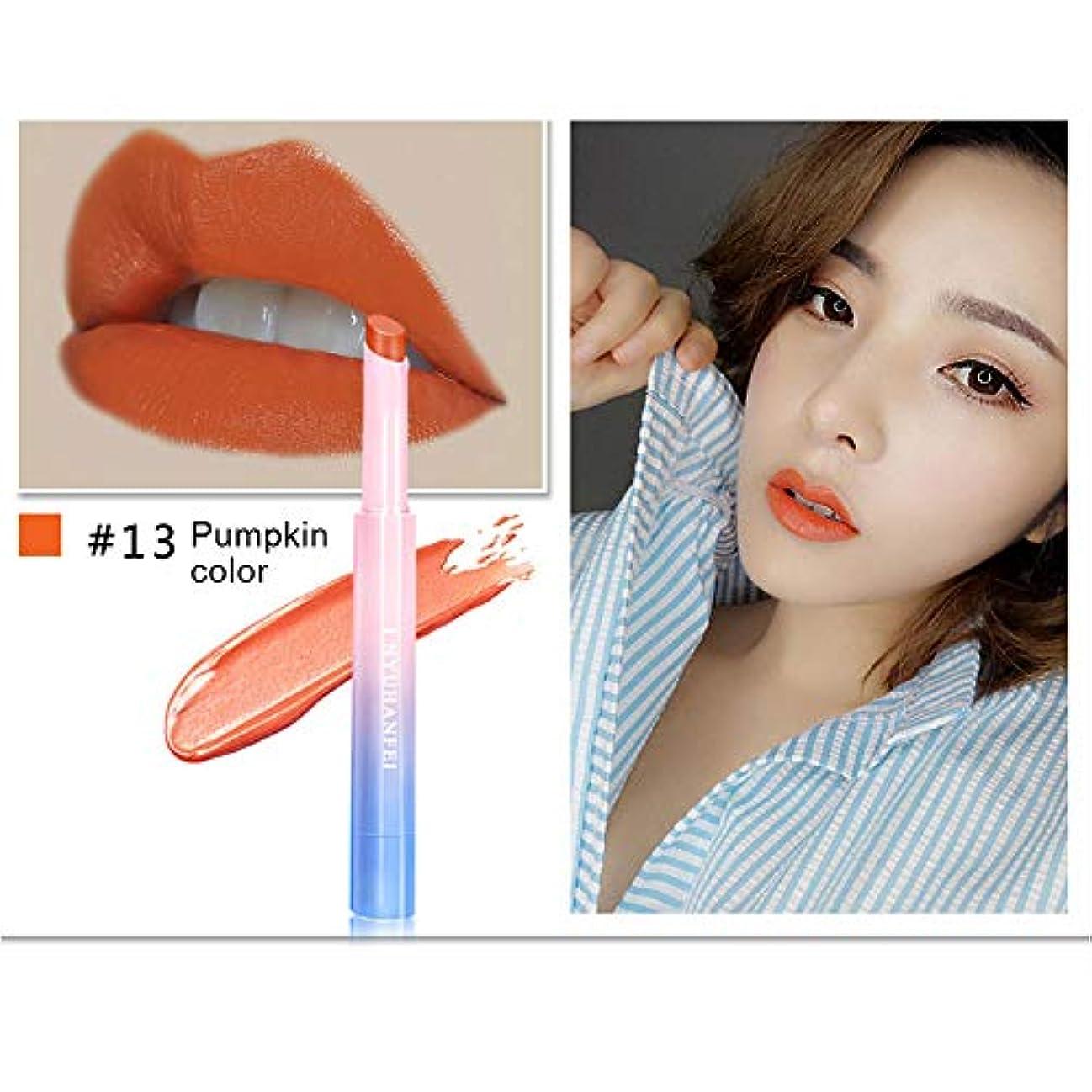FGULモイスチャライザー口紅長続きがする口紅回転化粧品防水化粧品化粧品グラデーションカラー