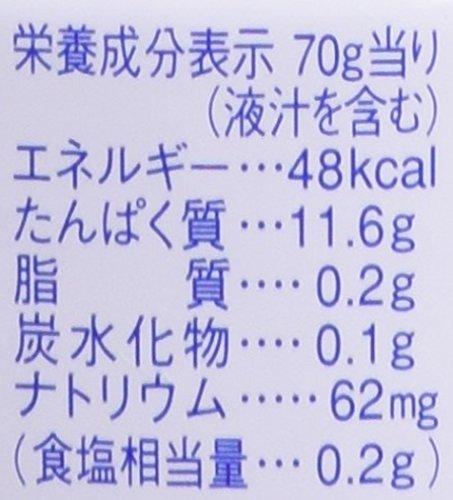 いなば ライトツナ 食塩無添加オイル無添加 5s 70gX5