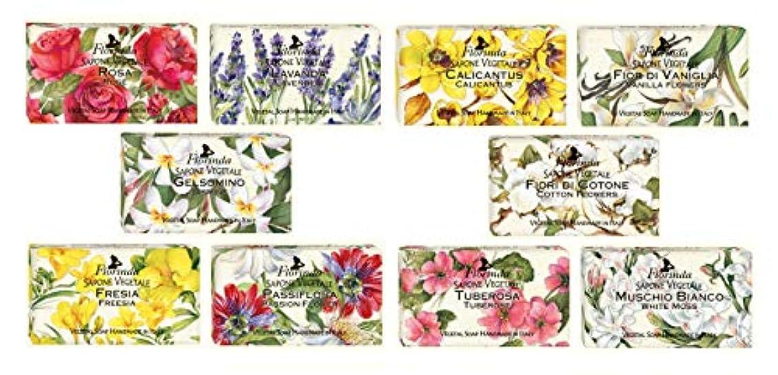 人工的なスカープロック【10種類セット】フロリンダ フレグランスソープ 花の香り 95g×10種セット