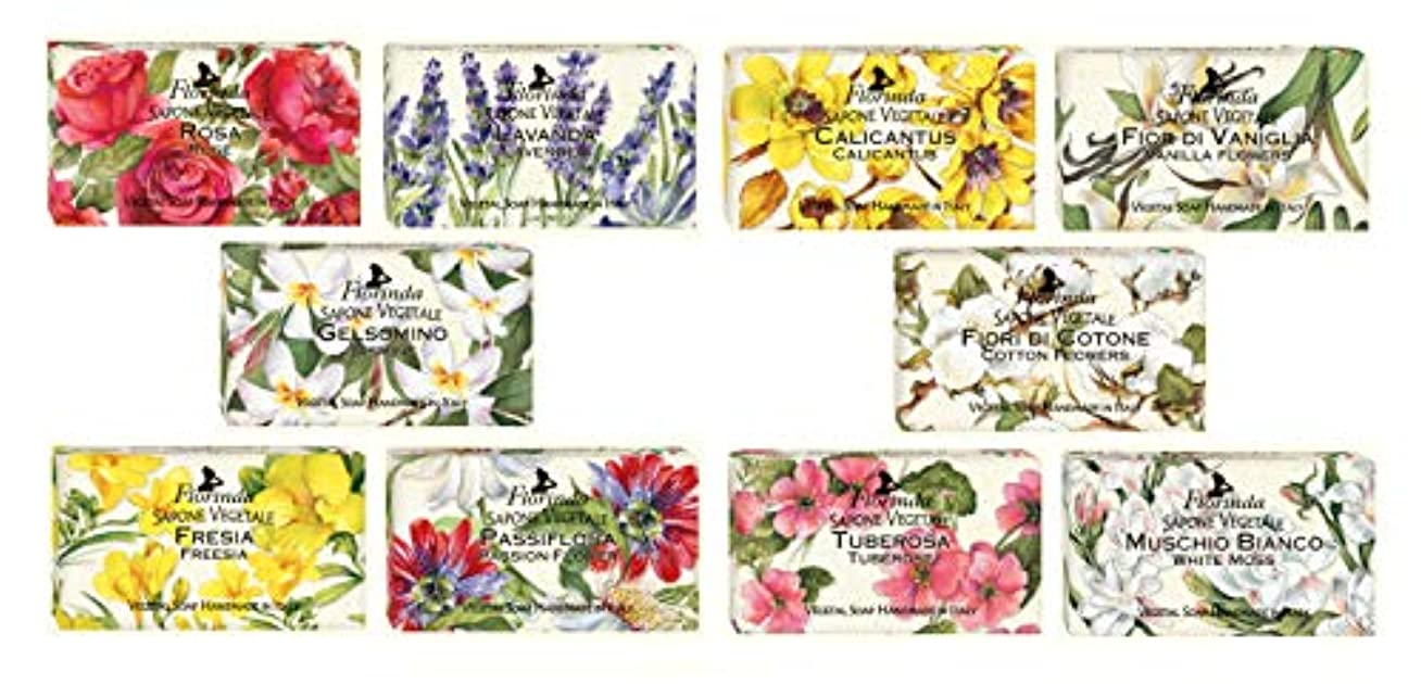 石鹸ヒープ食料品店【10種類セット】フロリンダ フレグランスソープ 花の香り 95g×10種セット