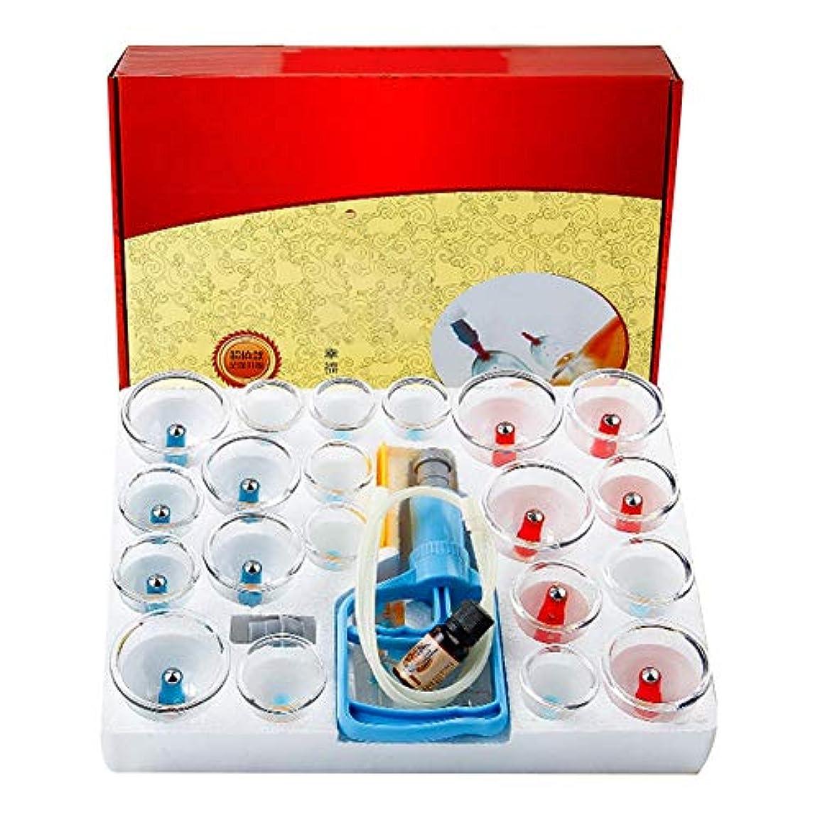 等しい慣れる比べる24カップカッピングセットプラスチック、真空吸引生体磁気、ポンプ付き医療、女性と男性用、ストレスマッスルリリーフ、親家族への最高の贈り物