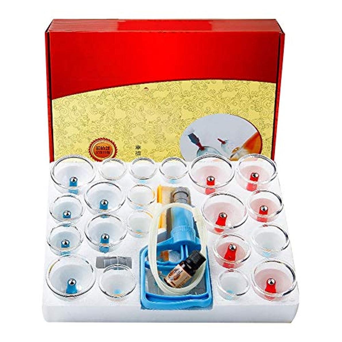 メタンとは異なりジョットディボンドン24カップカッピングセットプラスチック、真空吸引生体磁気、ポンプ付き医療、女性と男性用、ストレスマッスルリリーフ、親家族への最高の贈り物