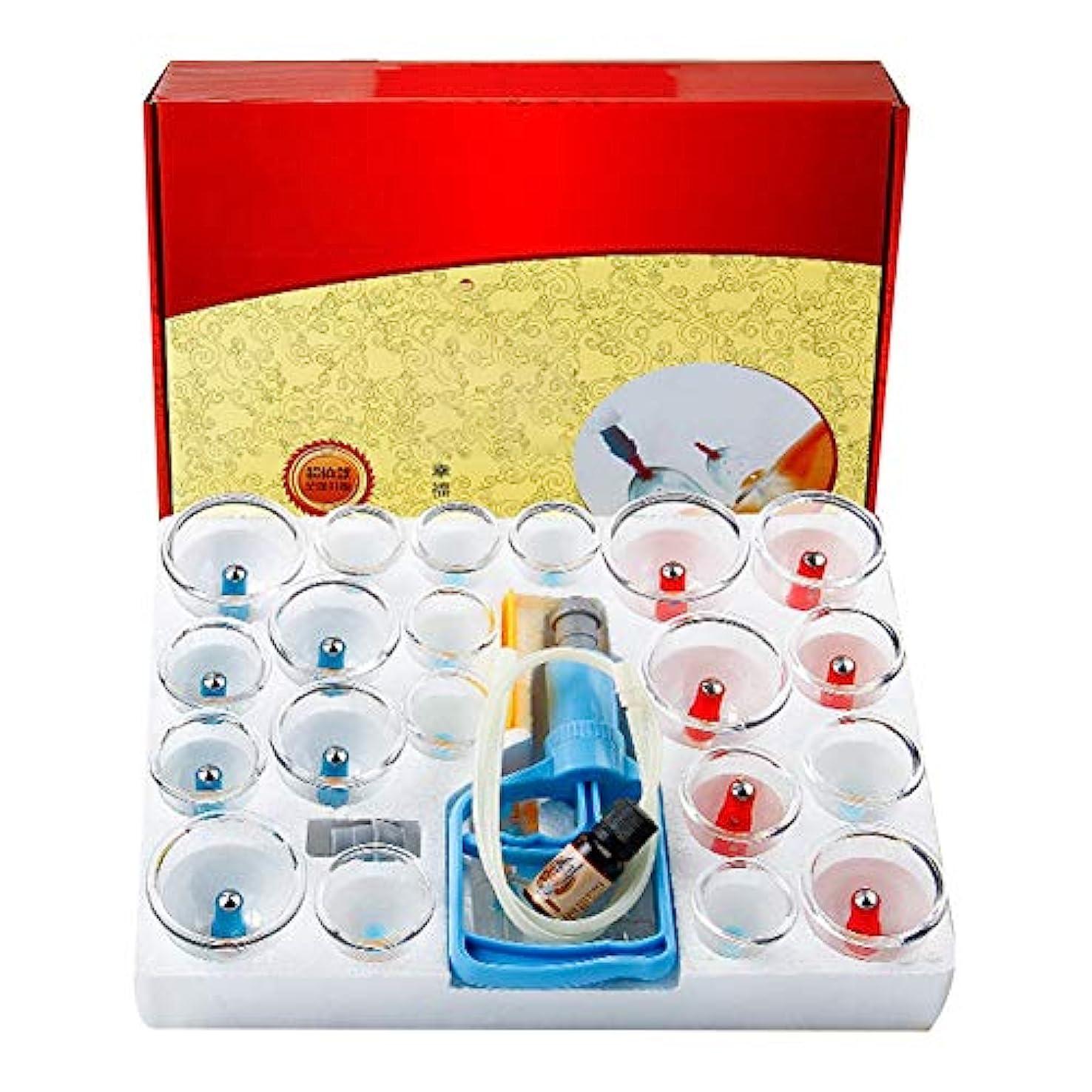 粘性の凍結嫌い24カップカッピングセットプラスチック、真空吸引生体磁気、ポンプ付き医療、女性と男性用、ストレスマッスルリリーフ、親家族への最高の贈り物