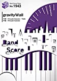 バンドスコアピースBP1943 gravityWall / SawanoHiroyuki[nZk]:Tielle&Gemie ~アニメ「Re:CREATORS」1stオープニングテーマ (Band Scor..