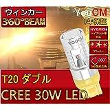 [YOUCM]T20ダブル(W3×16q) LED アンバー ウィンカー CREEチップ 3000K 1年保証