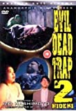 Evil Dead Trap 2 [DVD] [Import]