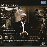 ショスタコーヴィチ : 交響曲 第5番 (Shostakovich : Symphony No.5 / Mravinsky, Leningrad Philharmonic Orchestra) (1973) [SACDシングルレイヤー]