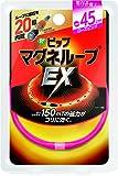 ピップ マグネループ EX 高磁力タイプ ローズピンク 45cm(PIP MAGNELOOP-EX,rose pink 45cm)