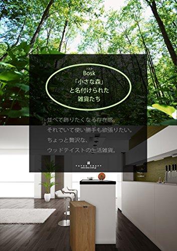 TATSU-CRAFT(タツクラフト)『タツクラフトバスクマウスパッド』