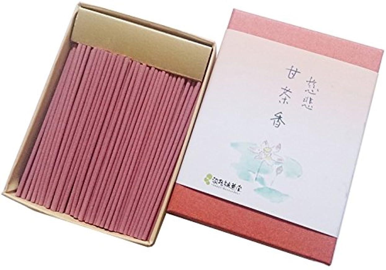 有益牛葉を集める淡路梅薫堂のお香 慈悲甘茶香60g #44 ミニ寸 8cm いい香り いい匂い 短寸お線香