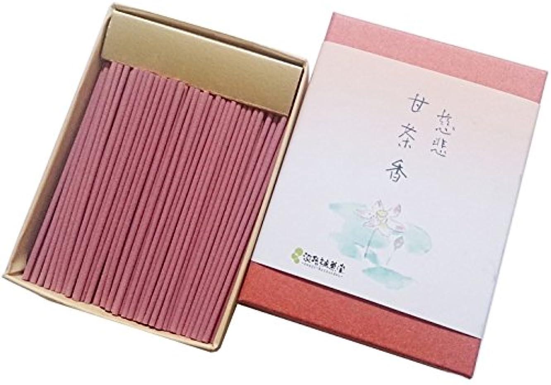 開発鮫候補者淡路梅薫堂のお香 慈悲甘茶香60g #44 ミニ寸 8cm いい香り いい匂い 短寸お線香