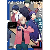 A3!  コミックアンソロジー VOL.2 (DNAメディアコミックス)