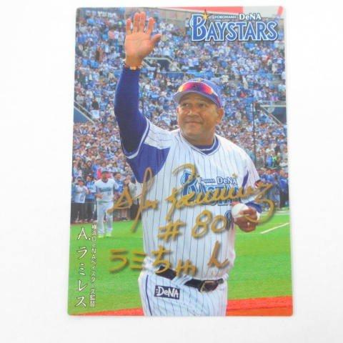 2018カルビープロ野球/第2弾■メンバー表カード■M-09/ラミレス/横浜DeNA
