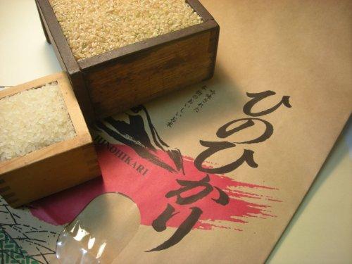 平成28年 熊本県 球磨地方産 玄米 ひのひかり 5kg