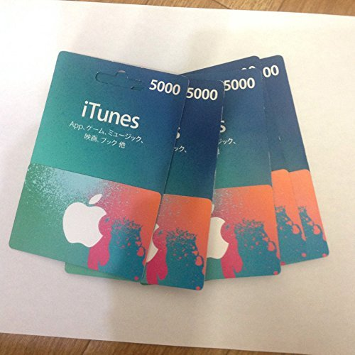 APPLE iTunes Card 5000円