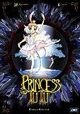 Princess Tutu Complete Collection (プリンセスチュチュ 北米版) [DVD]