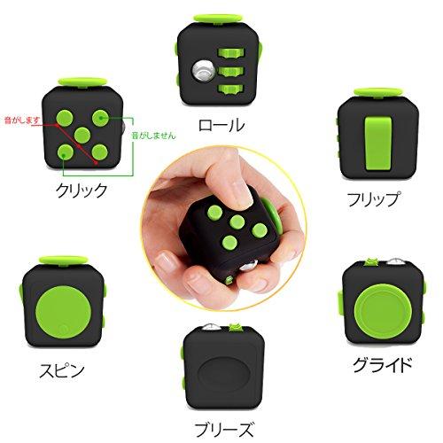 Tepoinn Fidget Cube ストレス解消キューブ 不安 緊張 リリーフ ルービックキューブ おもちゃ クリスマスギフト ポケットゲーム (ブラック+グリーン)