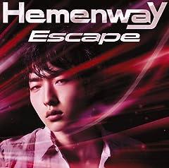 Hemenway「Escape」のジャケット画像