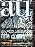 a+u(エー・アンド・ユー)2019年7月号/35都市のTODM-持続的なまちづくりのマネジメント