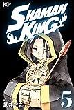 SHAMAN KING ~シャーマンキング~ KC完結版(5) (少年マガジンエッジコミックス)