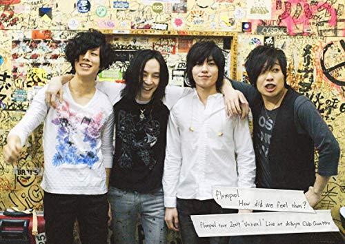"『How did we feel then?』~flumpool Tour 2009 ""Unreal"" Live at Shibuya Club Quattro~ [DVD]"