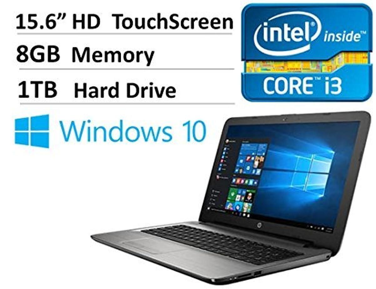 喜ぶ頑丈エンコミウム2016 Newest Model - HP Pavilion 15 High Performance Premium HD Touchscreen Laptop - 6th i3-6100u Processor 2.3GHz - 8GB RAM - 1TB HDD - DVD±RW - WiFi - Bluetooth - HDMI- Webcam-Windows 10-Silver [並行輸入品]