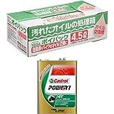【おすすめセット】エーモン ポイパック(廃油処理箱) 4.5L + エンジンオイル 二輪車4サイクルエンジン用 セット