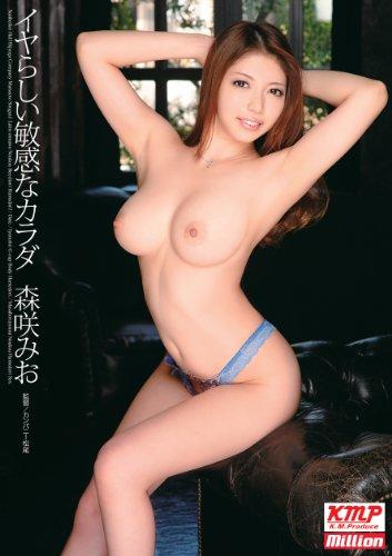 森咲みお(AV女優)