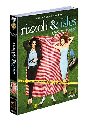 リゾーリ&アイルズ〈フォース・シーズン〉 セット1[DVD]