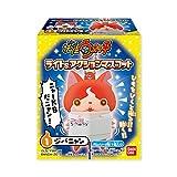 妖怪ウォッチ ライト&アクションマスコット 10個入 BOX(食玩・ガム)