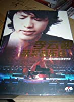 Yundi Li, Live From 2nd China International Piano Competetion / 2 DVD