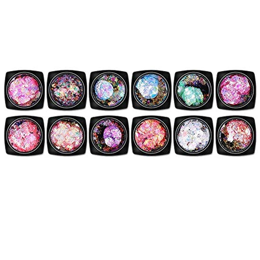 フィードバックエンゲージメントスキャンダラスTOOGOO 12色 ナチュラルテクスチャー パウダー クリーミーな混合ジェル アイシャドウ スパンコール ダイヤモンド 地球色 ピカピカ パウダー スパークリング 舞台