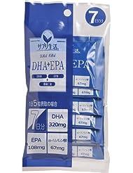 サプリ生活 DHA+EPA(7包タイプ)