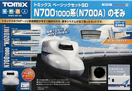 TOMIX Nゲージ90164基本セットSD n700aのぞみセット