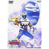 星獣戦隊ギンガマン VOL.3 [DVD]